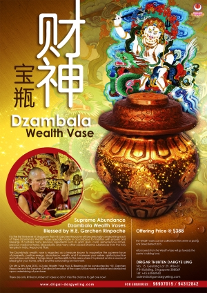 wealth-vase-poster-2015 thumb