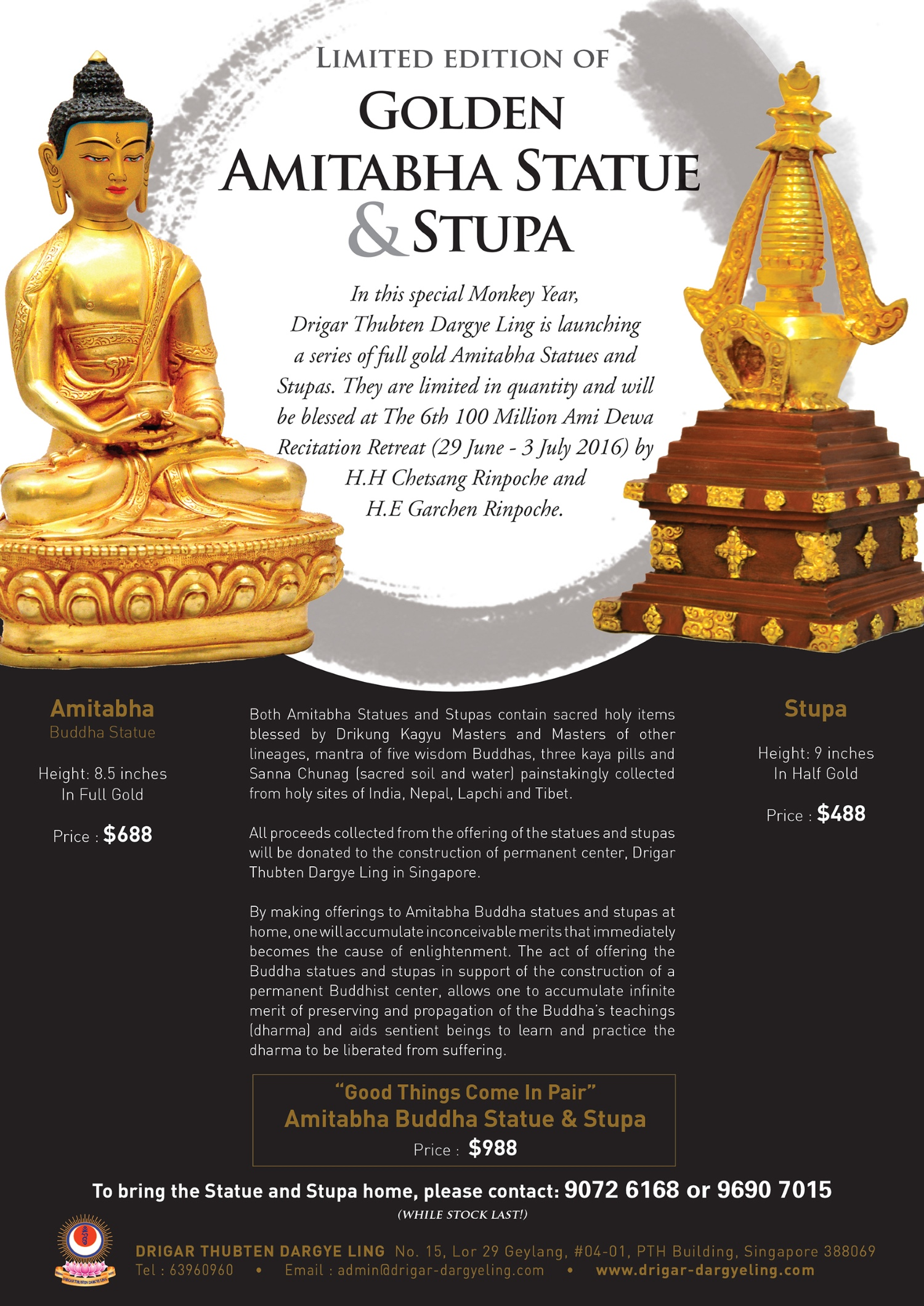 statue-n-stupa-eng-poster