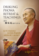 Drikung Phowa Retreat and Teaching